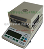 MS-100药粉颗粒水分测定仪、无菌水分测定仪、烘干法水分测定仪