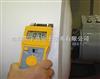 FD-G1纸张水分测定仪 复印纸水分测定仪 快速水分测定仪