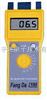 纺织原料水分测定仪】布匹水分测定仪】皮革水分仪