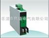 XSS801Q3-TRS【三相无功功率变送器】  熙盛热卖产品  厂家直销批发