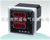 XSD801Z-9S9A【多功能网络电力仪表】厂家直销批发 热卖产品