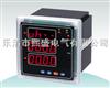 XSD801E-3S4【多功能电力仪表】厂家直销批发 热卖产品