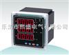 XSD801E-2SY【多功能电力仪表】厂家直销批发 热卖产品
