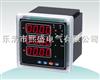 XSD801E-2S4【多功能电力仪表】厂家直销批发 热卖产品