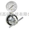 单级式减压器