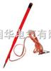 GH FDB 高压放电棒高压放电棒生产厂家,扬州国华电气有限公司