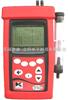 手持式烟气分析仪KM950