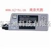 南京测厚仪|磁性测厚仪|漆膜测厚仪TT220